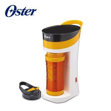 OSTER 隨行杯咖啡機(橘)(BVSTMYB-OR)