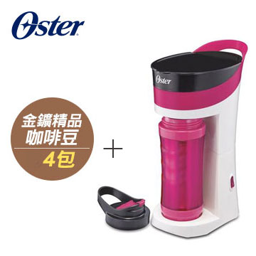 金鑛精品咖咖豆4包+OSTER 隨行杯咖啡機(桃紅)(BVSTMYB-PK)