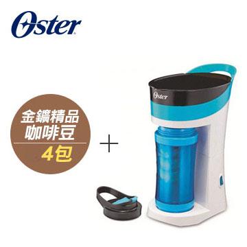 金鑛精品咖咖豆4包+OSTER 隨行杯咖啡機(藍)(BVSTMYB-BL)