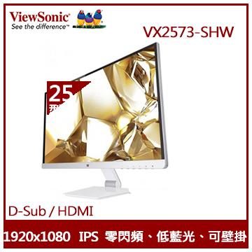 【福利品】【25型】ViewSonic IPS液晶顯示器