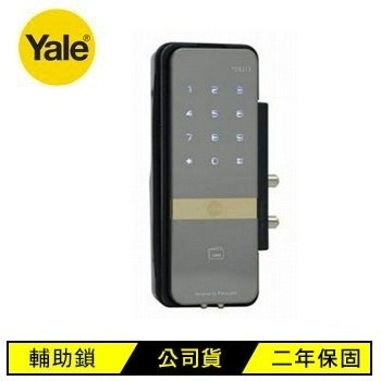 YALE電子輔助鎖(YDG313)