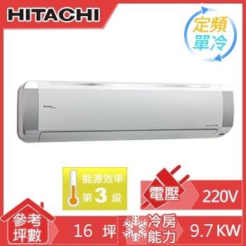 日立一對一定頻單冷空調RAS-100UK(R410A*RAC-100UK)