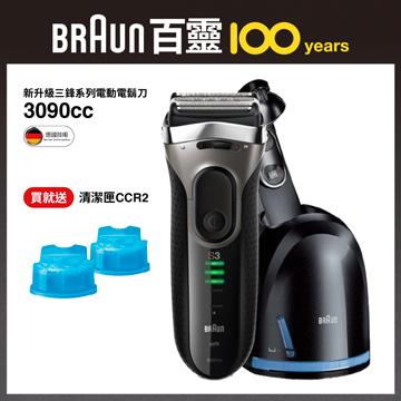【福利品】 德國百靈新Series 3三鋒系列電鬍刀(3090cc)