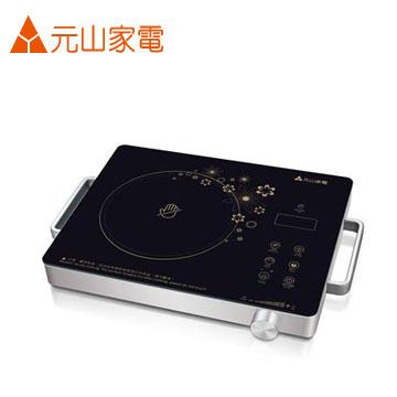 元山黑晶電陶爐(YS-5025AH)