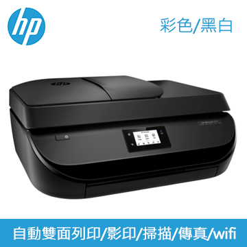 【展示機】HP OJ4650 雲端無線傳真複合機