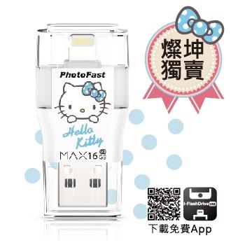 【16G】PhotoFast 雙頭龍 MAX KITTY 2.0/8pin