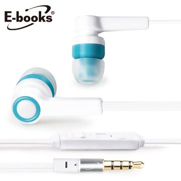 E-books S33音控接听耳机-白(E-EPA100WH)