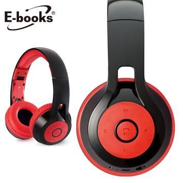 E-books S36藍牙4.1無線折疊耳麥
