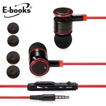 E-books S35音控接聽耳機-黑