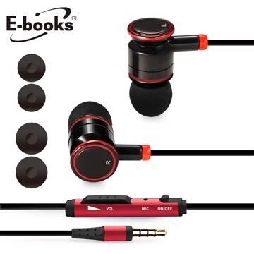 E-books S35音控接聽耳機-紅