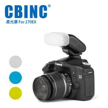 CBINC 柔光罩 For CANON 270EX 閃燈-藍(For CANON 270EX)