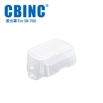 CBINC 柔光罩 For Nikon SB-700 閃燈-白(For Nikon SB-700)