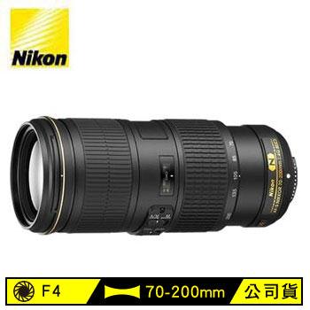 Nikon AF-S NIKKOR 70-200mm f4G ED VR((公司货))