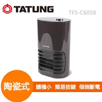 大同PTC陶瓷電暖器(TFS-C60SB)