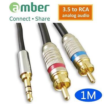 amber 3.5mm audio AUX對RCA音源線材-1M