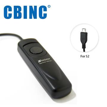 CBINC S2 電子快門線(SONY RM-VPR1)