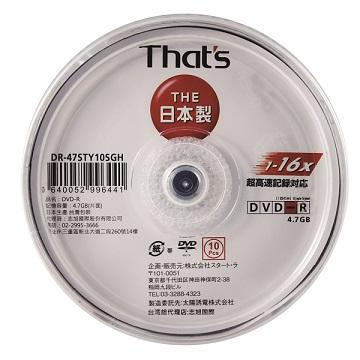 That's 太陽誘電16X DVD-R(10片盒裝)(DR-47STY10SGH)