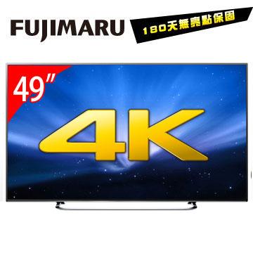 Fujimaru 49型4K LED液晶顯示器+視訊盒(YC-49B06)