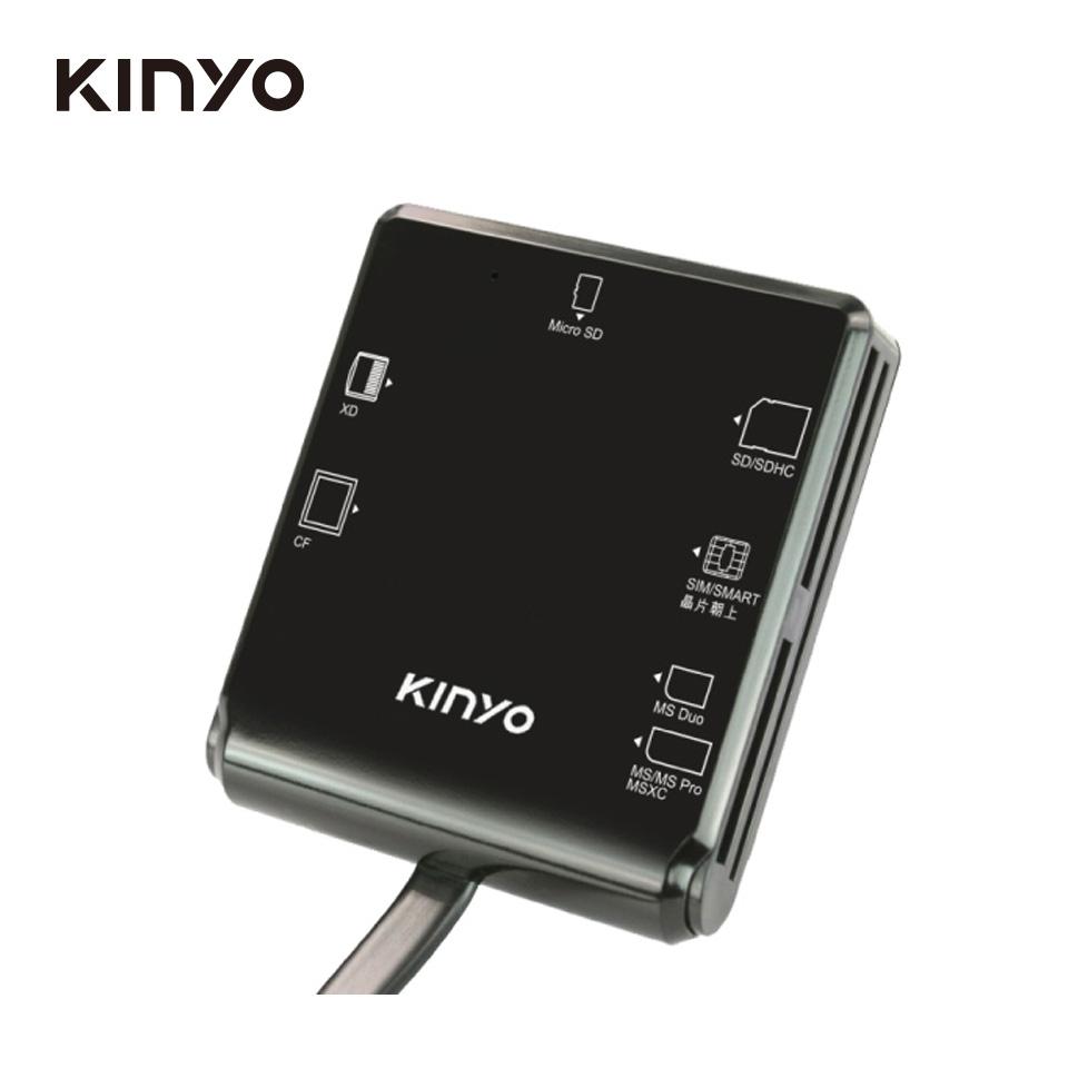 KINYO KCR-359多合一晶片讀卡機(KCR-359)