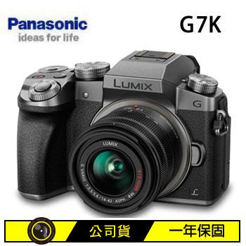 Panasonic G7K可交換式鏡頭相機-銀(DMC-G7K-S)