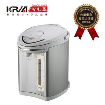 【KRIA可利亞】4.2L微電腦電動熱水瓶(KR-742)