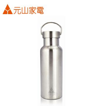 元山真空斷熱長效保溫瓶(YS-N500ET)