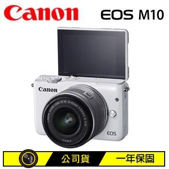 Canon EOS M10微單眼相機(單鏡組)-白 EOSM10白 15-45