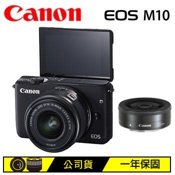 Canon EOS M10微單眼相機(定焦雙鏡組)-黑(EOSM10黑 15-45+22)