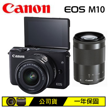 Canon EOS M10微單眼相機(長焦雙鏡組)-黑(EOSM10黑 15-45+55-200)