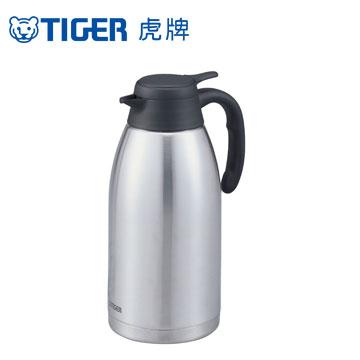 虎牌2.0L提倒式保溫保冷瓶(PWL-A202-XS)