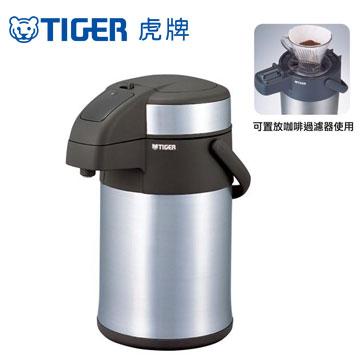 虎牌3.0L氣壓式不鏽鋼保溫保冷瓶(MAA-302-XS)