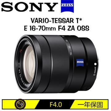 SONY E 16-70mm F4 ZA OSS 蔡司鏡頭(SEL1670Z(平輸))