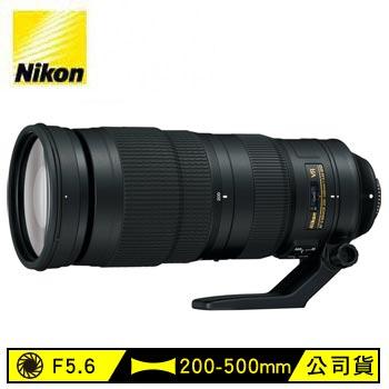 Nikon 200-500mm單眼相機鏡頭(AF-S 200-500mm f/5.6E ED)