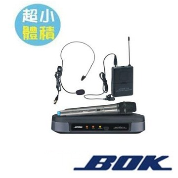 BOK 可調式32頻道UHF無線麥克風(AT-20MB)