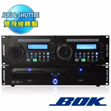 BOK CDJ-5000 專業雙碟片CD混音播放機(CDJ-5000)