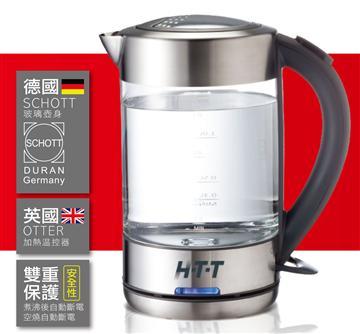 H-T-T 1.5L玻璃快煮壺(HTT-15GB)