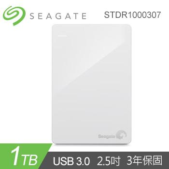 【1TB】Seagate 2.5吋 行動硬碟BackupPlus(白)(STDR1000307)