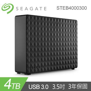 【4TB】Seagate 3.5吋 外接式硬碟(新黑鑽)(STEB4000300)