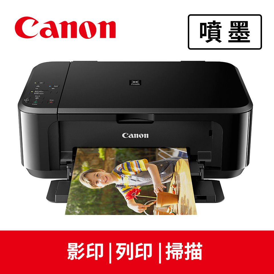 Canon MG3670無線相片複合機(經典黑)