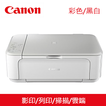Canon MG3670無線相片複合機(時尚白)