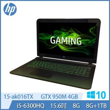 HP 15-ak016TX Ci5 GTX950 電競獨顯筆電(15-ak016TX)