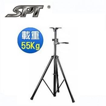 SPT 手搖軌道式喇叭支架-2支入(SP-1060)