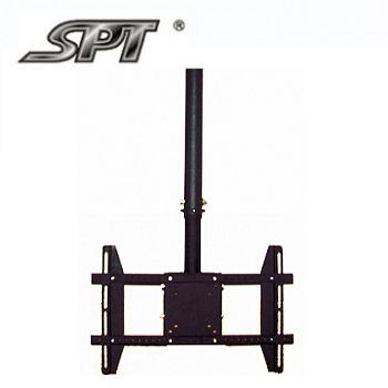 SPT 液晶電漿顯示器吊架(SL-2342i)