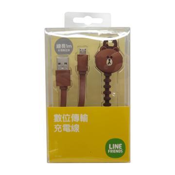 LINE FRIENDS數位傳輸充電線-熊大