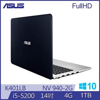 ASUS K401LB Ci5 NV940 獨顯筆電(K401LB-0031A5200U)