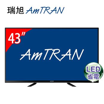 AmTRAN 43型FHD LED液晶顯示器