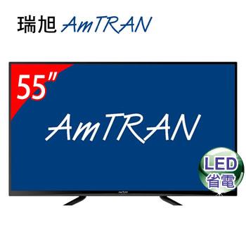 AmTRAN 55型 FHD LED智慧聯網顯示器