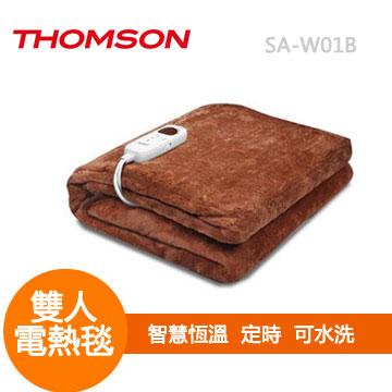 THOMSON 微電腦溫控雙人電熱毯(SA-W01B) | 快3網路商城~燦坤實體守護