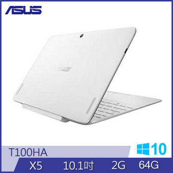 ASUS T100HA Z8500 64G 四核變形平板筆電(T100HA-0233AZ8500白) | 快3網路商城~燦坤實體守護