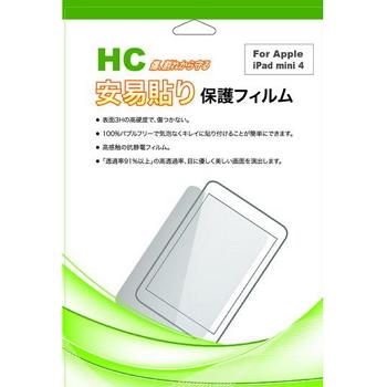 安易貼 iPad mini 4抗刮保護貼HC-亮(54700028)